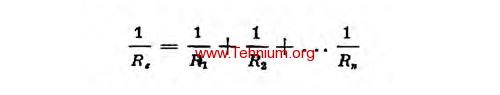 equatia 1.5 - 4