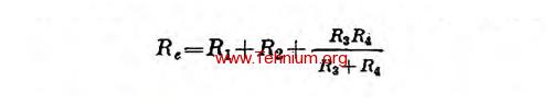 equatia 1.5 - 5