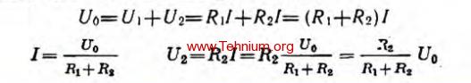 equatia 1.7 - 1